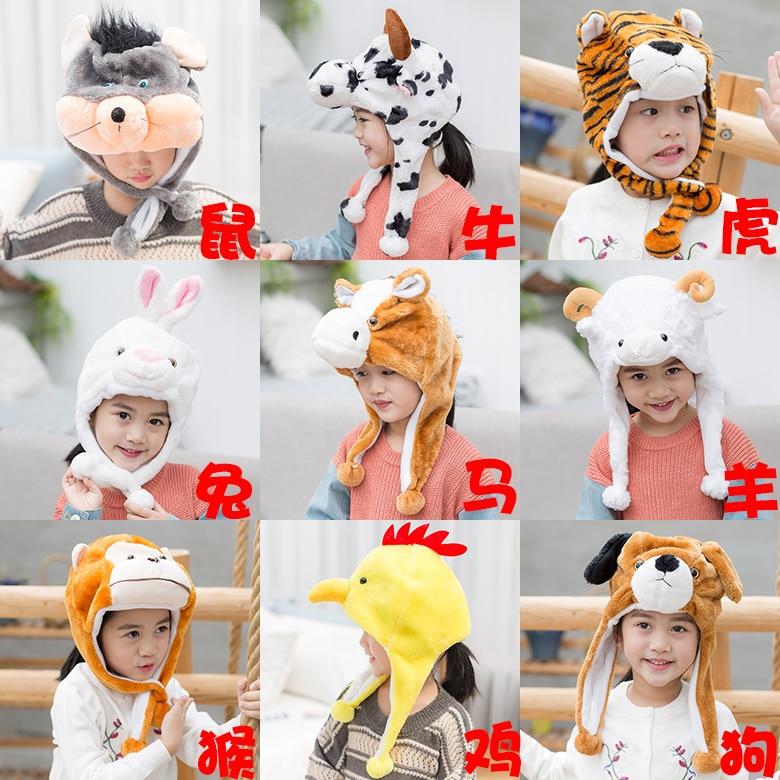 Cute Bunny Plush Hat Funny Playtoy Rabbit Gift Toy For Kids Girls Girlfriend Children Kids Boys Costume Warm Fluffy Cosplay