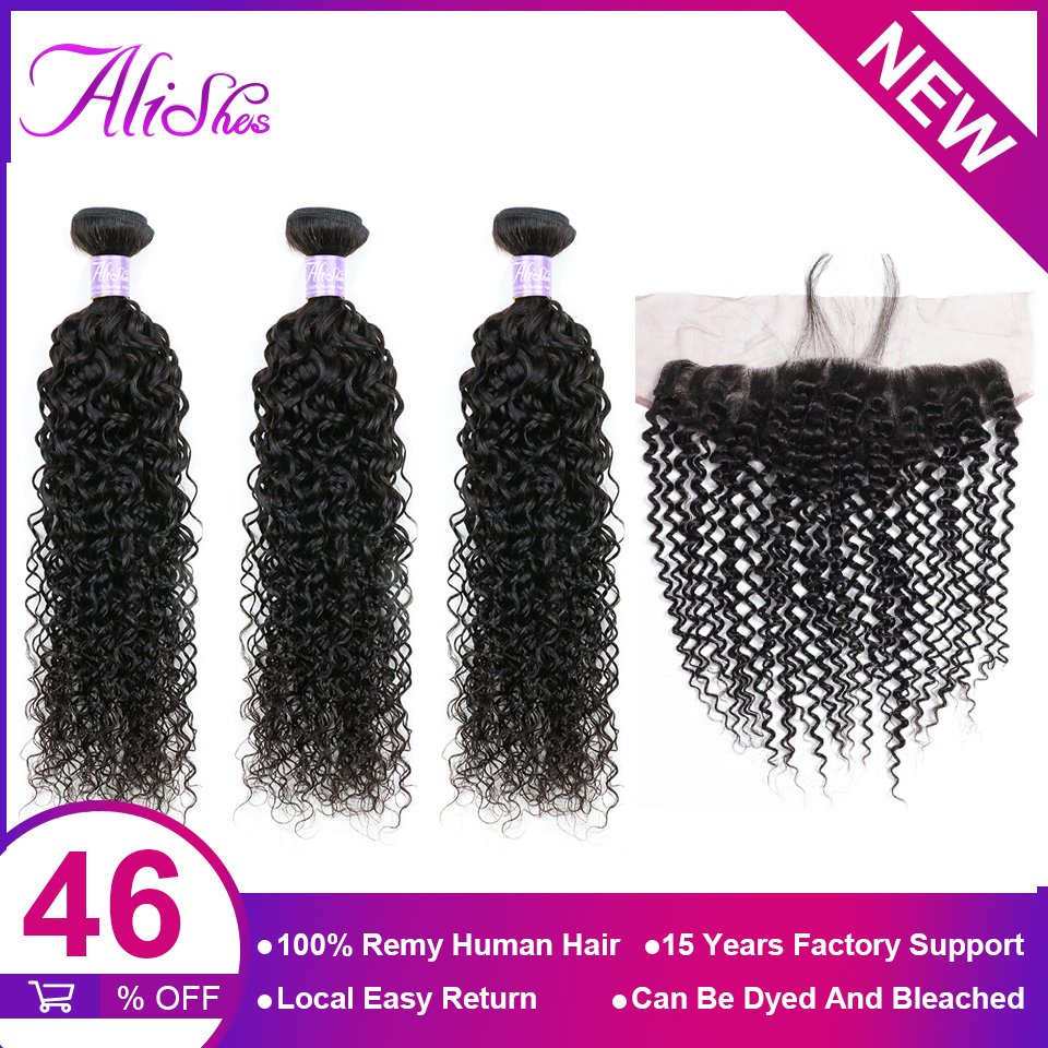 Alishes Malaysian Curly Hair 3 Bundles With Lace Frontal Closure Ear To Ear Free Part Lace Closure 4PCS/LOT Remy Human Hair