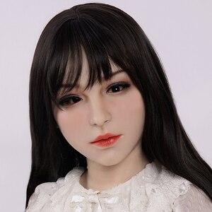 Image 4 - (Rose)Quality Handmade Soft Material Half Face Female crossdress Cosplay DMS Mask Cossdresser Doll 2018 Limited Version