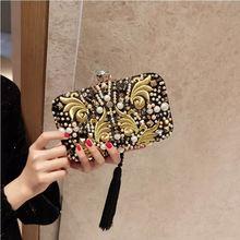 Винтажная Женская вечерняя сумка с вышивкой бисером и кисточками
