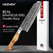 HEZHEN 7 inch Santoku Knife Real 67 Layer Damascus Super Steel Cut Meat Fish vegetable Janpanese Cook Knife Sharp  Kitchen Knife