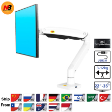 2020 new NB F100A Gas Spring Arm 22-35 inch Screen Desktop Monitor Holder 360 Rotate 3-12kgs Monitor Mount Arm with USB 3.0 Port