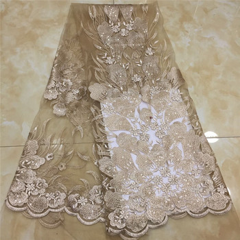 2020 pink African Lace Fabric gold High quality Sequins with Embroidery Nigerian Lace Fabric For Women French Mesh Lace Fabric