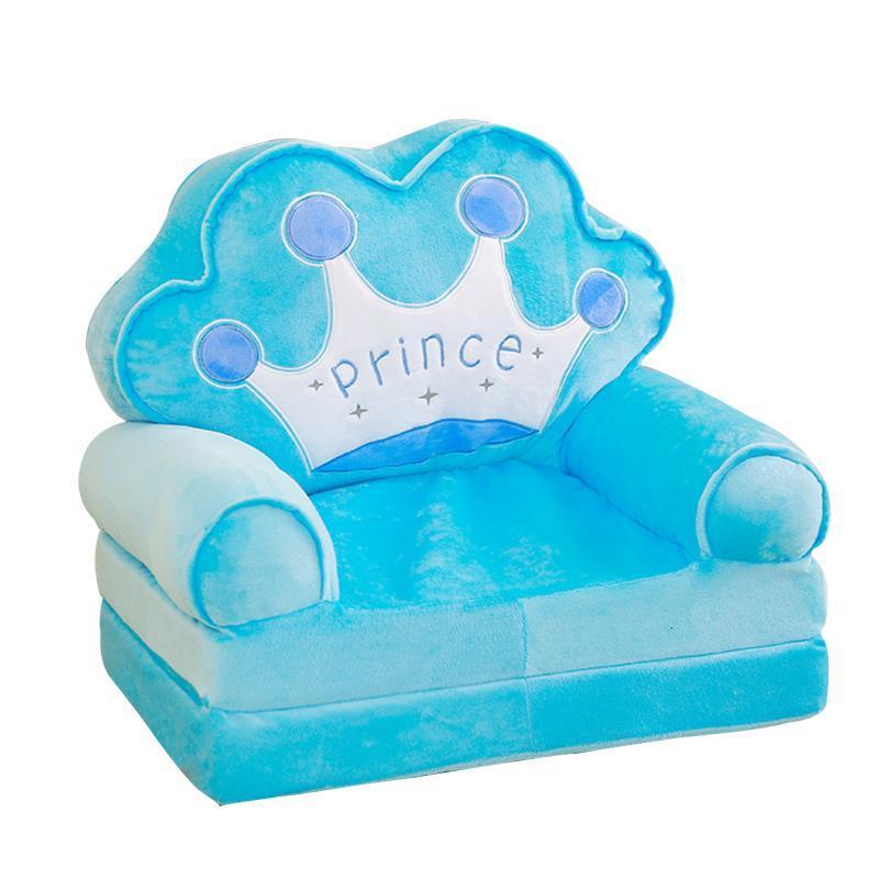 Cameretta Bimbi Princess Chair Recamara Silla Princesa Lazy Boy Baby Dormitorio Infantil Children Chambre Enfant Kids Sofa