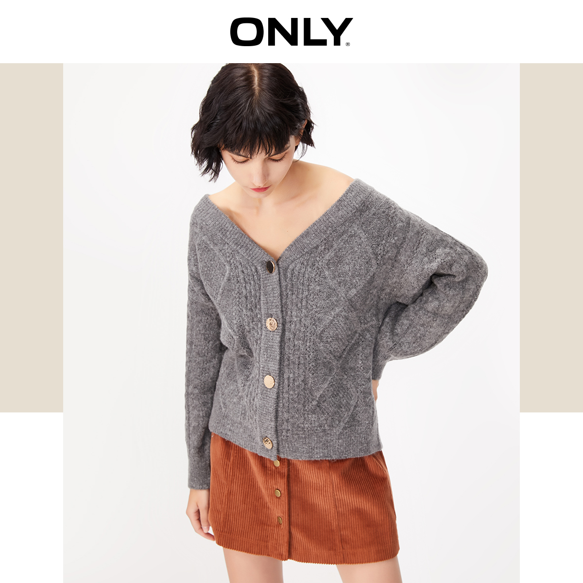 ONLY Women's Cardigan Knit Sweater | 11933B509