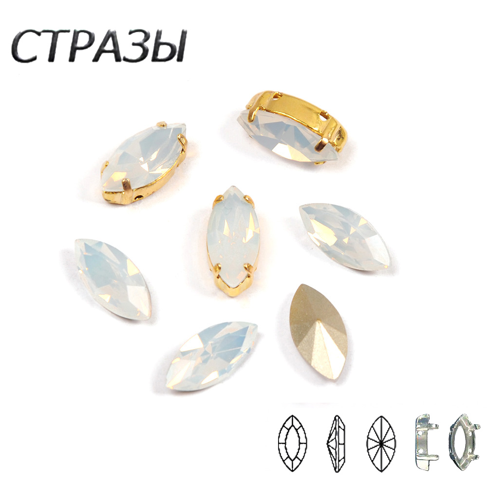 CTPA3bI Top White Opal Navette Pointback Glass Rhinestones Crystal Strass Gemstone DIY Clothes Earring Jewelry Dress Accessories