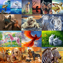 AMTMBS Painting By Numbers Wall Art Digital Home Decor Frameless DIY Animals painting canvas wall art framed