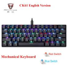 Motospeed CK61Gaming Mechanical Keyboard English Red Switch Blue Metal Wired LED Backlit RGB Anti-Ghosting for gamer russian english layout metal keyboard blue red switch gaming wired mechanical keyboard rgb anti ghosting for computer