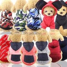 Осенне зимний свитер для домашних животных двухногий с капюшоном
