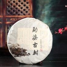 Чай пуэр с древним деревом, черный чай в менхай, сишуангбанна, Юньнань цизицай, чай 357 г с мягким ароматом