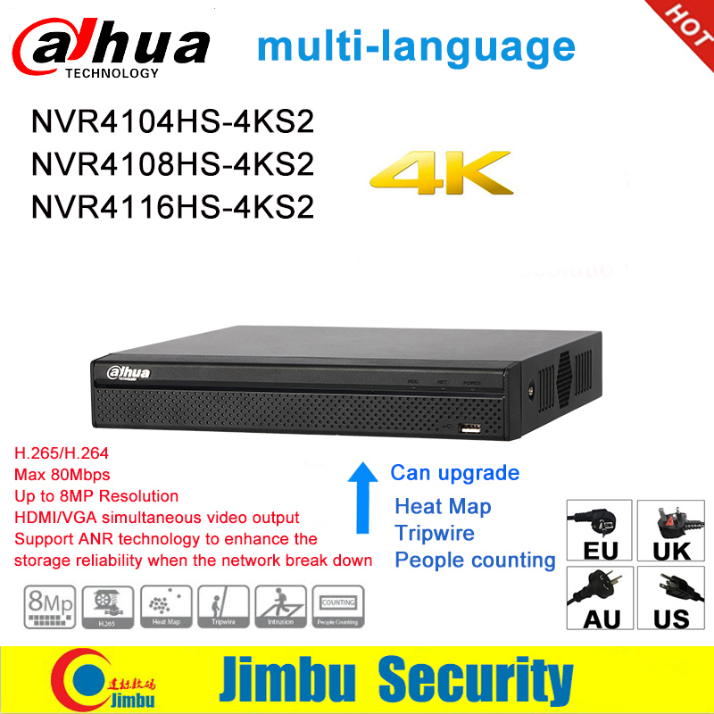 Dahua NVR 4K Multi-languag Network Video Recorder NVR4104HS-4KS2 NVR4108HS-4KS2  NVR4116HS-4KS2 4CH 8CH 16CH 1U 4K&H.265/H.264