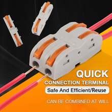 5 шт быстрого соединения) провод с клеммой сечением кабель Разъем