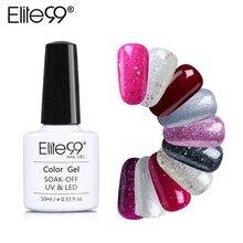 Elite99 10 мл Блестящий жемчужный Гель-лак для ногтей замачиваемый УФ-Гель-лак Полупостоянный Блеск Гель-лак для маникюра гели для дизайна ногтей