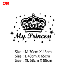 Beauty my princess Wall Stickers Decorative Sticker Home Decor For Kids Room Living Room Home Decor Sticker Mural my perfect princess sticker activity book