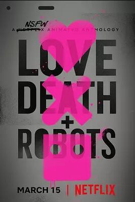 爱,死亡和机器人人第一季