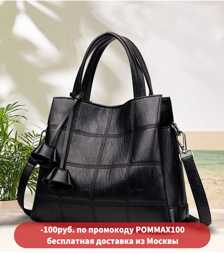 Women Big Handbag New Women Shoulder Bag  Pommax Discount Black Women Shopping Bag