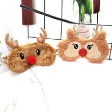 Олень Маска на глаза плюшевые маски для сна Регулируемая маска для сна для рождества милые животные маска для сна