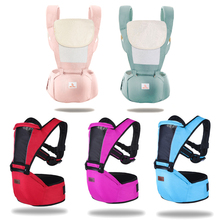 Ergonomic Baby Carrier Infant Baby Hipseat Carrier Front Facing Ergonomic Kangaroo Baby Wrap Sling for Baby Travel Baby stool ergonomic backpacks bag sling for baby from 0 to 36 months portable for baby carrier sling