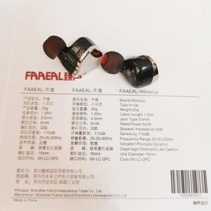 Image 5 - FAAEAL היביסקוס HiFi אוזניות הבמה החזק IEM אוזניות 10mm יהלומי כמו פחמן סרעפת דינמי אוזניות צג אוזניות