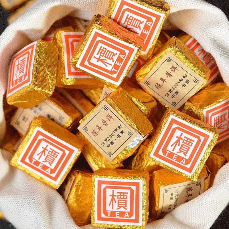 Promotion 2003 Year Small Pu'er Tea Brick 200g Down Three High Clear Fire Detoxification Beauty Pu-erh Pu'erh Tea