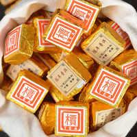 Promozione 2003 Anno Piccolo Tè di Pu'er Mattone 200g Imbottiture Tre di Alta fuoco Chiaro Disintossicazione Bellezza Dell'unità di elaborazione-erh Pu'erh tè