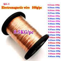 500 g/pc 0.21 0.25mm 0.29 0.3 0.35 0.4 0.45 0.5 0.55 0.6 0.65 0.7 0.75 0.8mm Fil de Cuivre Émaillé Magnétique D'enroulement de Bobine bricolage