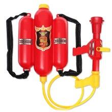 Детский подарок пляжная прочная игрушка-Пожарник красная водяная пушка белки детские летние пластиковые лопасти