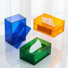 Acrylic Transparent Tissue Box Modern Home Decoration Living Room Dining Room Tissue Box Office Desktop Simple Tissue Box