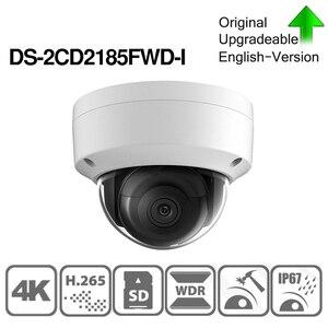 Image 3 - Hikvision caméra IP originale