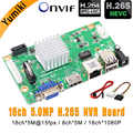 16CH * 5.0MP H.265/H.264 NVR شبكة Vidoe مسجل DVR مجلس ذكي أناليز كاميرا IP مع خط SATA ONVIF CMS XMEYE