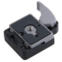 Professional Camera Supplies For Spotting Scopes Convenient Quick Release Compat Plate Clamp Adapter Mini Practical Lightweight(China)