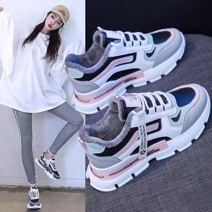New Korean version plus velvet old women's shoes warm sports shoes women running