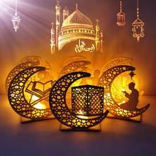 «Луна», «Звезды» деревянный кулон Рамадан ИД украшение Мубарак для дома исламский мусульманский вечерние декора подарки Абаи аль-Адха Кари...