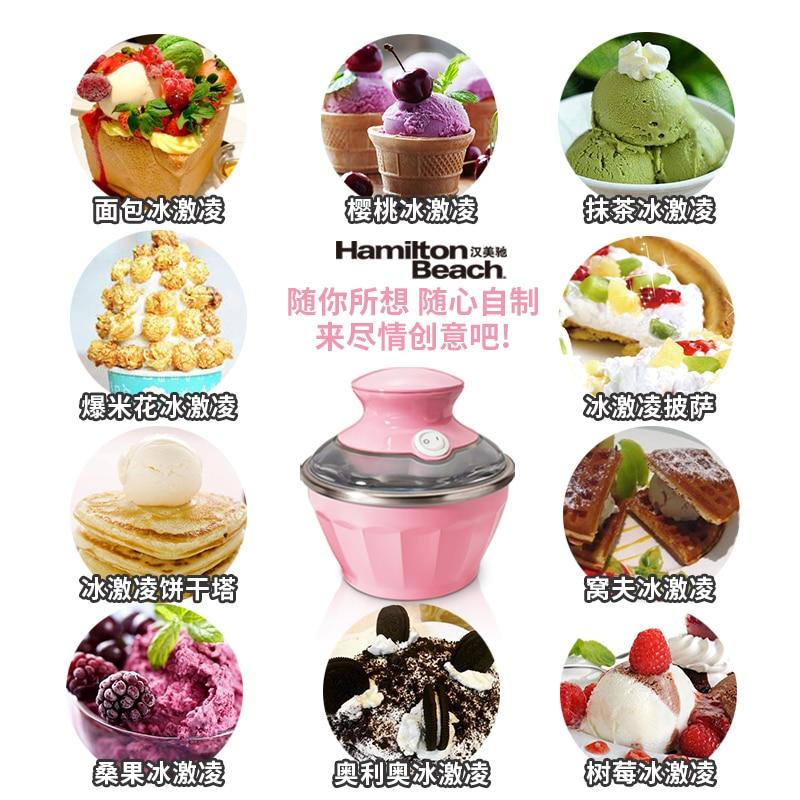 Ice Cream Machine Household Fully Automatic Double Bowl Self-control Ice Cream Machine Small-sized Fruits Ice Cream Machine 6