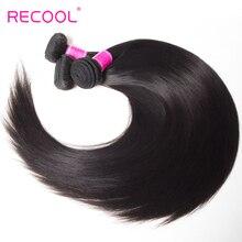 Recool 브라질 스트레이트 웨이브 번들 remy human hair extensions 브라질 헤어 위브 번들은 1 3 4 번들을 구입할 수 있습니다.