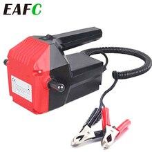 Electric Car Engine Oil Pump Oil/Crude Oil Fluid Sump Extractor Scavenge Exchange Transfer Pump Suction Transfer Pump Newest