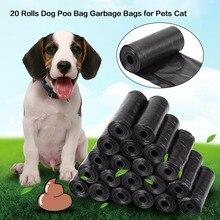 20 рулонов/300 шт собачий мешок для какашек, черный, красный, розовый, синий, сумки для домашних животных, собачьи, кошачьи отходы, чистый мешок для собак