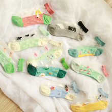 YOOAP New Hot fashion Cartoon Harajuku style Embroidery crystal glass women socks  EJ801