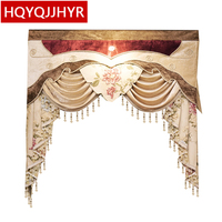24 Style European and American royal luxury Valance custom for living room window bedroom Not including Cloth curtain and tulle