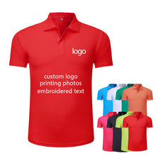 Milk silk short-sleeved polo shirt salesman overalls custom logo factory clothing embroidery logo print text or photo(China)