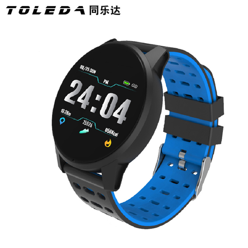 New B2 Color Screen Smart Bracelet Fashion Hiking Riding Sports Watch Heart Rate Blood Pressure Men's Watch