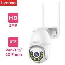 Lenovo 3mp ptz wifi câmera ip ao ar livre 4x zoom digital noite cor cheia sem fio p2p câmera de segurança cctv em dois sentidos falar áudio