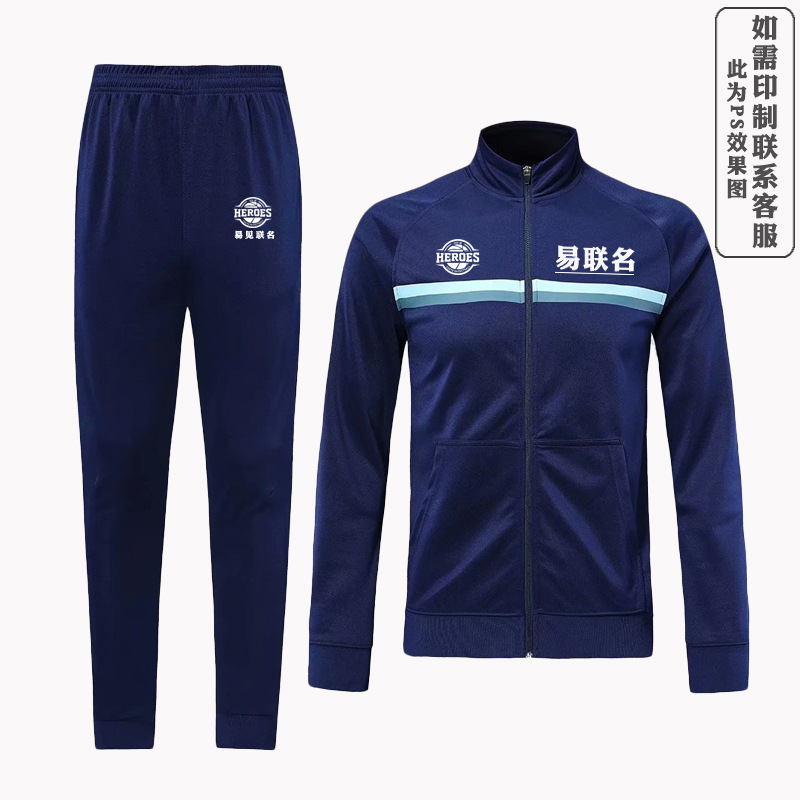 Sports Set Men's Spring And Autumn Morning Exercise Jogging Suits Loose-Fit Couples Two-Piece Set Long-sleeved Cardigan Hoodie P
