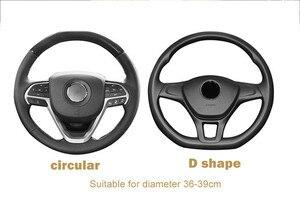 Чехол рулевого колеса автомобиля 36 39 см для Renault Duster Logan Megane 2 3 1 Clio 4, Лагуна Scenic Master Koleos Captur Dacia Sandero|Дискодержатель|   | АлиЭкспресс