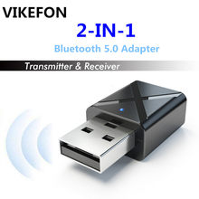 Vikefon bluetooth 5.0 receptor de áudio transmissor mini estéreo bluetooth aux rca usb 3.5mm jack para tv pc carro kit adaptador sem fio(China)