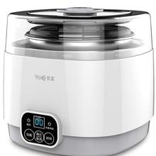 Yogurt-Maker Kitchen-Appliances Home Mini Multi-Function Small Automatic