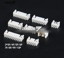 20PCS PHD2.0 2X3P/2X4P/2X5P/2X6P/2X7P/2X8P/2X9P/2X10P Straight pin 2.0mm pitch connector connector socket