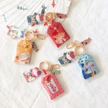 Omamori Night Owl Maneki Neko Dispel Misfortune Lucky Key Holder Key Chain Pom Keychain Couple Gift Plastic Fashion