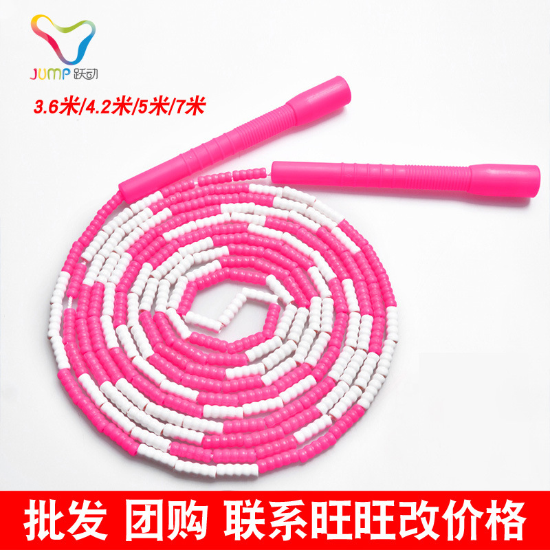 Manufacturers Direct Selling Vibrant Young STUDENT'S Groups Interactive Lanyard 3.6 4.2 5-7 M Bamboo Joint Pattern Jump Rope Med