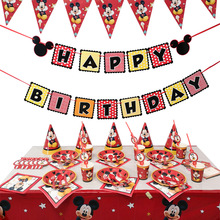 Mickey Mouse Birthday Party Supplies Disposable Tableware Disney Birthday Party Decorations Kids Paper Straws Paper Plates 25pcs lot foil mix silver drinking paper straws mickey mouse cake flags for birthday wedding decorative party event supplies